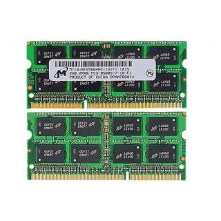 661-5469 SDRAM, 2 GB, 1066 DDR3, SO-DIMM -  17inch i5-i7 Macbook Pro Mid 2010 A1299