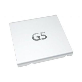 922-6498 Cover, Processor-Heatsink, G5 -  PowerMac G5 Late 2004 A1095