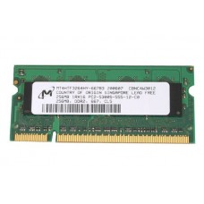 661-3911 Memory, SDRAM, 256MB, DDR2 667,  SO-DIMM - Mac Mini Early - Late 2008